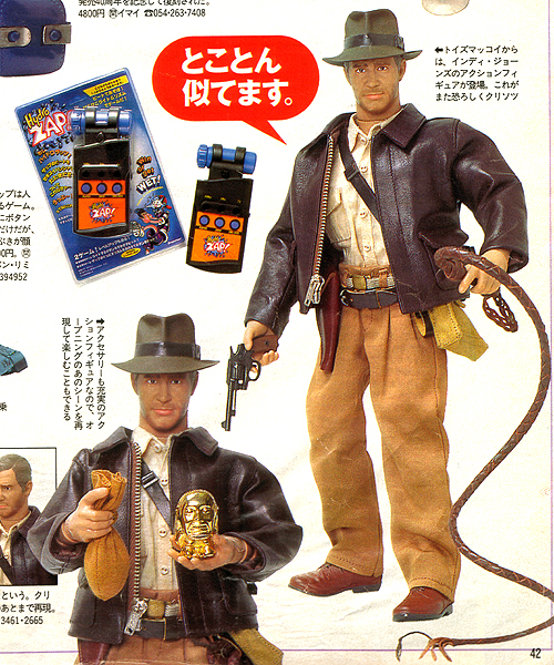 TOYS MCCOY INDIANA JONES