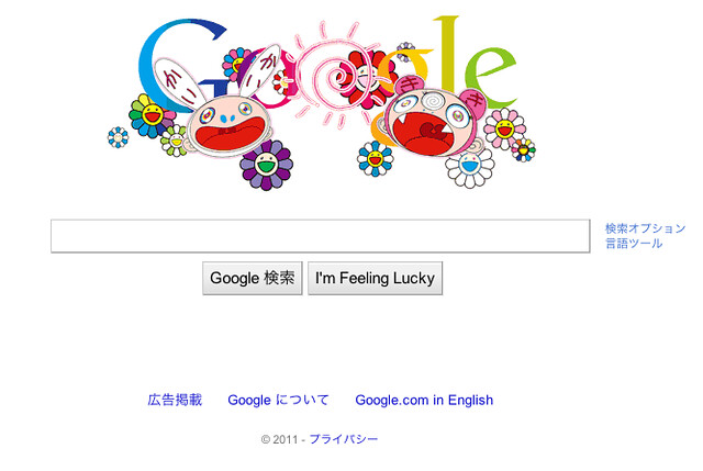 google_kai
