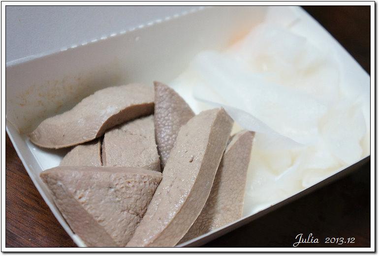 沙卡里巴榮盛米糕阿財黑白切 (2)