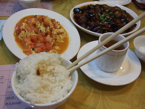Chinese vegetarian food