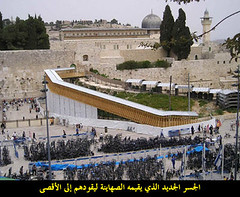 AlAqsa018 (wessamfauad0077) Tags: mosque alaqsa alaksa      wessam           fauad