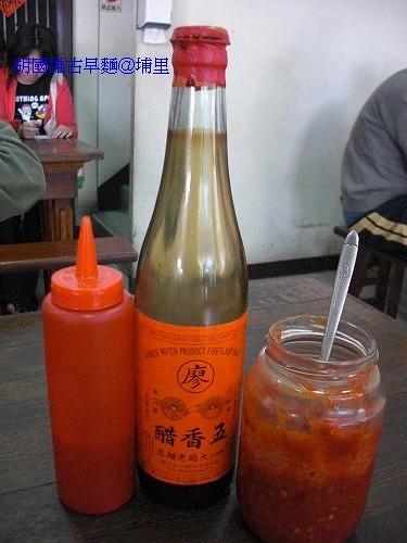 胡國雄古早麵CIMG2268