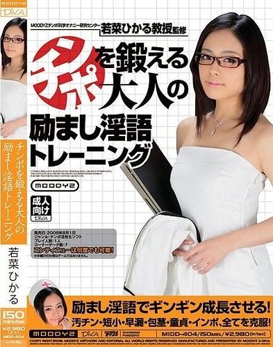 geki_fit_(5).jpg
