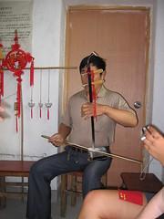 China-1600
