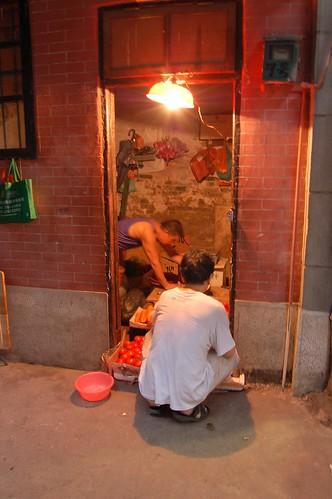 china_2008 214