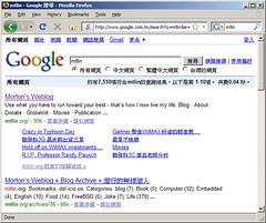 The Google Sitelinks of MTLIN.ORG