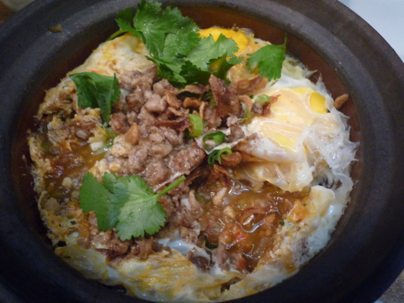 Clay pot baked eggs