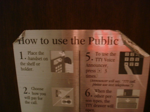 How to use the public