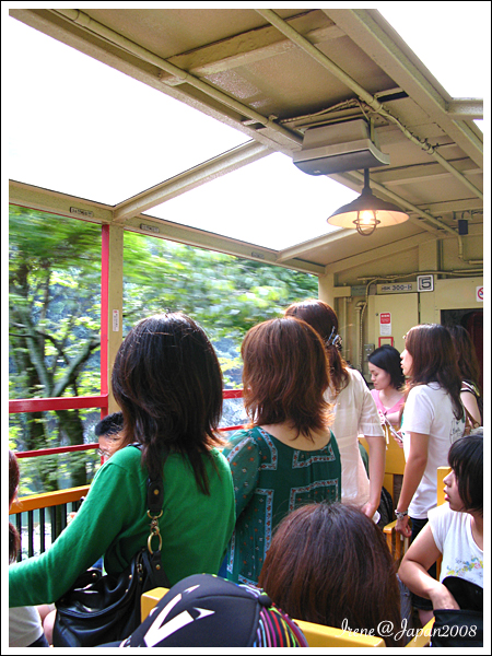081007_12_小火車