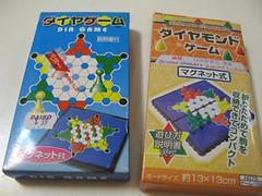 20080920-小跳棋 (2)