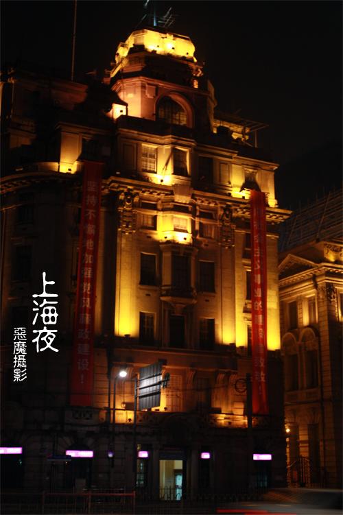 china_night_06
