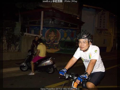 012_中社路夜騎_20081105.jpg