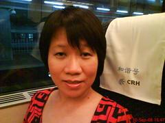 DSC00243 (ongsweelong) Tags: wife beloved