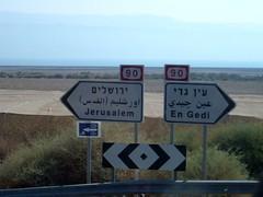 Between Jerusalem and Ein Gedi