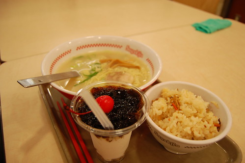 Sugakiya, Ramen set