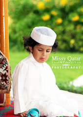 ياعلها الزلزال دنياً تبكيك (Missy | Qatar) Tags: 3 tears sad crying missy qatar kooki alkhater