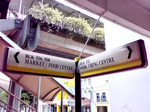 Hong Lim Complex