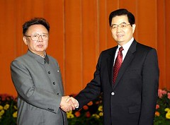 kim-and-hu