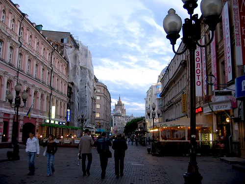 Arbat Twilight Stroll