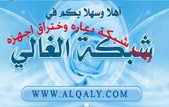70892088ap4 (wald_alyemen) Tags: