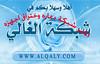 70892088ap4 (wald_alyemen) Tags: الغالي شات