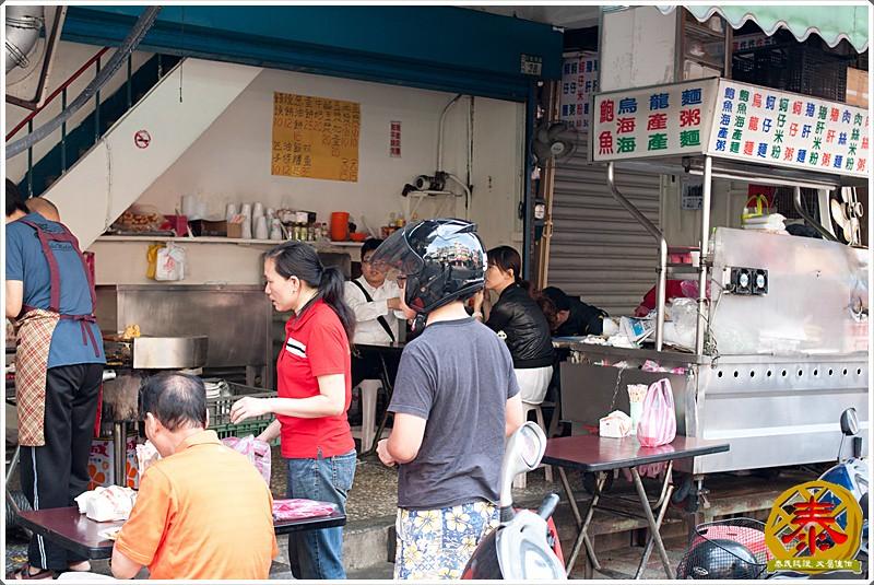 2011-05-20-三重雙蛋蛋餅  (13)