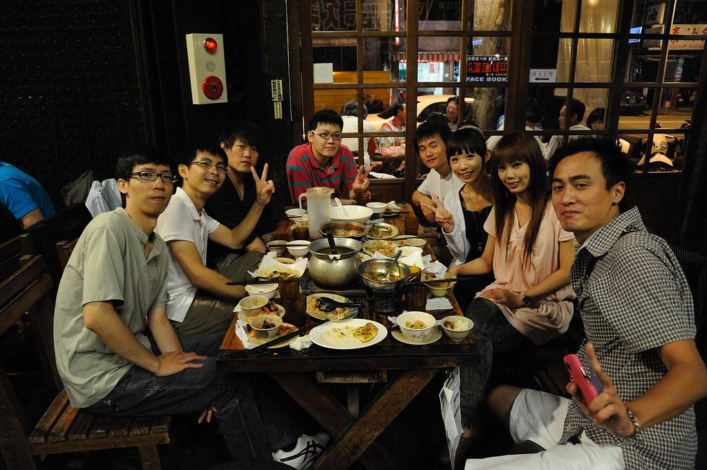 跨企業管理力UP聚餐協會_5.jpg