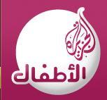al_jazeera_kids