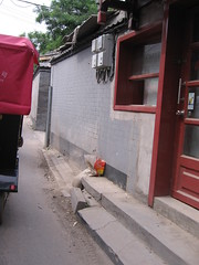 China-0229