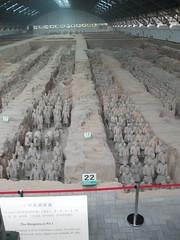 China-1518