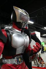 Masked Rider Ryuuki