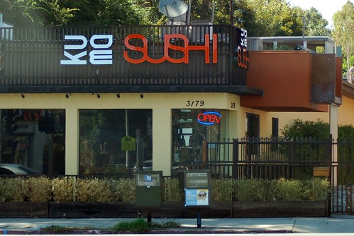 Kuma Sushi Gets a Sign