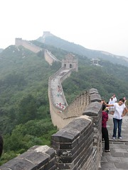 Great Wall at Badaling