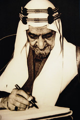 King Faisal (Shakir's Photography) Tags: old writing king saudi arabia former faisal