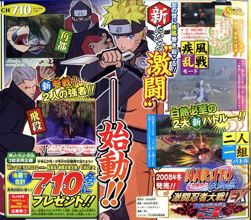 Naruto (3).jpg