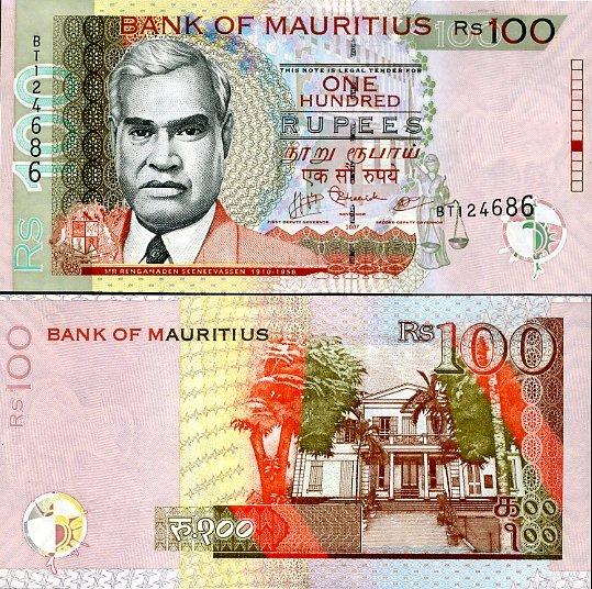 Maruritius100_2007new