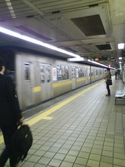 Subway of Higashiyama line