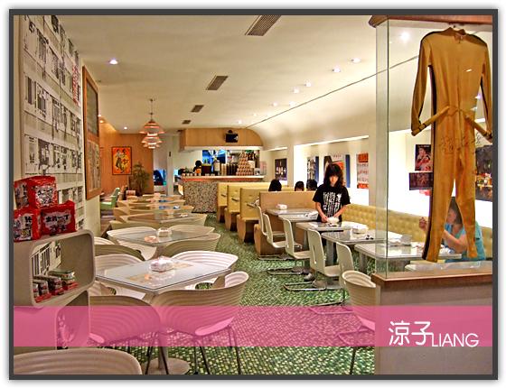 香港故事茶餐廳03