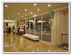 200809 151_nEO_IMG (shouhui0503) Tags: tokyo 2008 1017