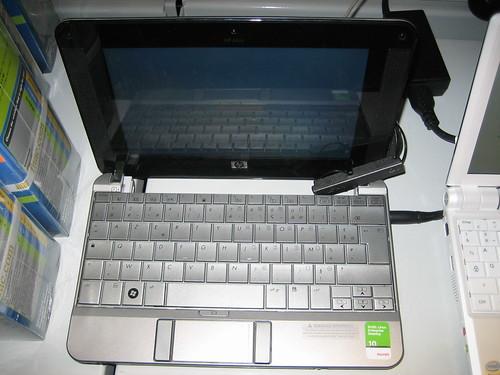 HP Mininote 2133 Netbook 1