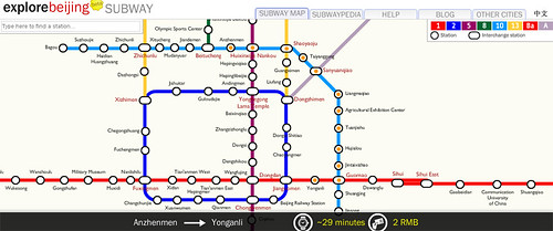Beijing Subway Map 1 Screengrab