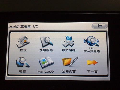 200812291301 (by tenz1225)