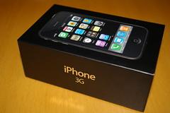 iPhone外箱(2)