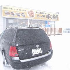 中山峠(2008年12月31日)
