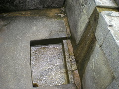 Machu Picchu - The Incas had their plumbing in order