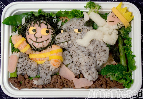 Where the Wild Things Are Bento (Left Box) by kickintheheadcomic.