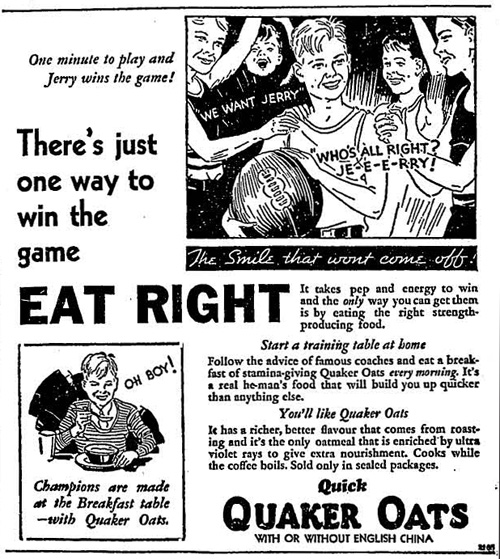 Vintage Ad #739: Je-e-e-rry Gets Excited Over A Bowl O' Oats