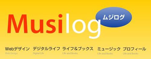 ブログデザイン勉強会補習 by you.