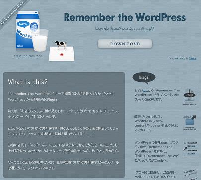 remenber_the_wordpress