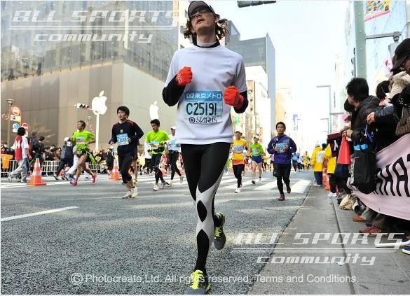 Marathon Tokyo